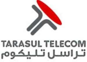 tarasul-telecom-company-qibla-kuwait
