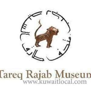tariq-rajab-museum-kuwait