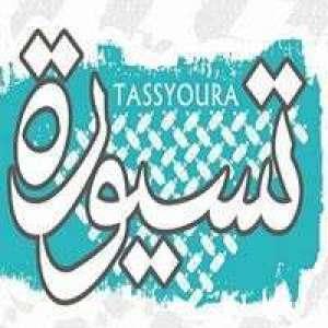 tassyoura-restaurant-kuwait