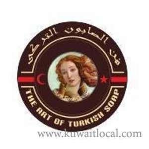 the-art-of-turkish-soap-egalia-kuwait