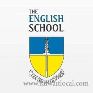 the-english-school-girls-kuwait-city-kuwait