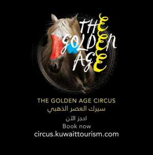 the-golden-age-circus-kuwait