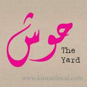 the-yard-sharq-kuwait