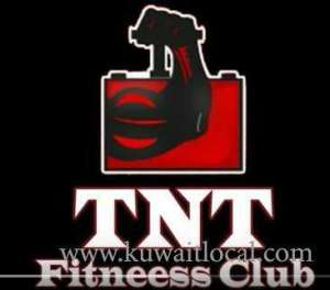 tnt-fitness-club-jabriya-kuwait
