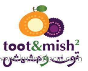 Toot & Mish Mish - Mahboula in kuwait