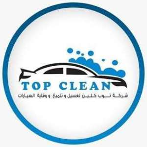 top-clean-for-car-wash-and-polishing-kuwait