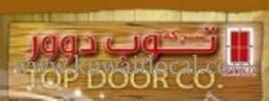 top-door-company-kuwait-for-pvc-doors-kuwait