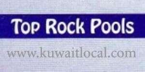 top-rock-swimming-pools-kuwait