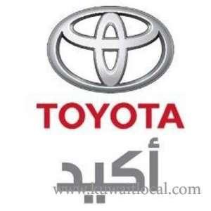 toyota-showroom-farwaniya-kuwait