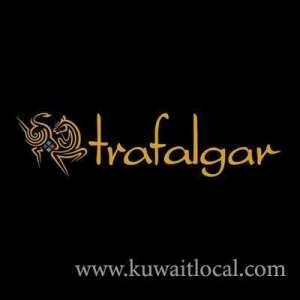 trafalgar-al-hamra-mall-kuwait