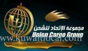 union-international-cargo-group-sharq-kuwait