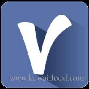 vian-feet-laundry-kuwait