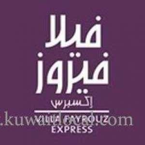 villa-fayrouz-express-restaurant-salmiya-kuwait
