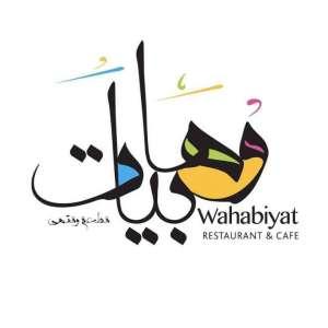 wahabiyat-restaurant-and-cafe-kuwait
