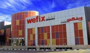 wefix-electronics-al-rai-kuwait