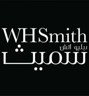 wh-smith-al-kout-mall-kuwait
