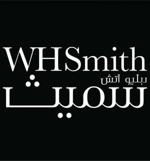 wh-smith-book-store-al-kout-mall-kuwait
