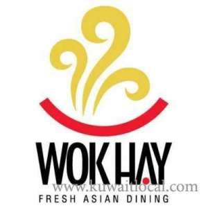 wok-hay-restaurant-daiya-kuwait