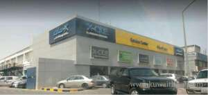 xcite-by-alghanim-service-center-kuwait