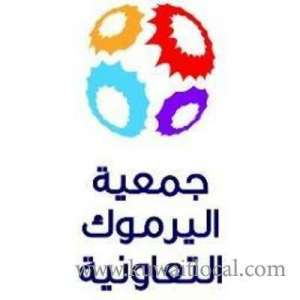 yarmouk-co-operative-society-yarmouk-2-kuwait