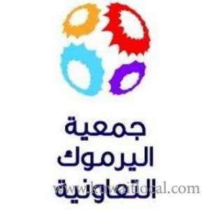 yarmouk-co-operative-society-yarmouk-kuwait