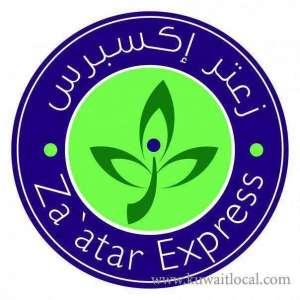 zaatar-express-restaurant-kuwait