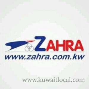 zahra-co-operative-society-kuwait