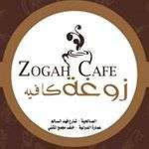 zogah-family-cafe-kuwait