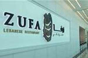 zufa-fine-dining-restaurants-the-gate-mall-kuwait