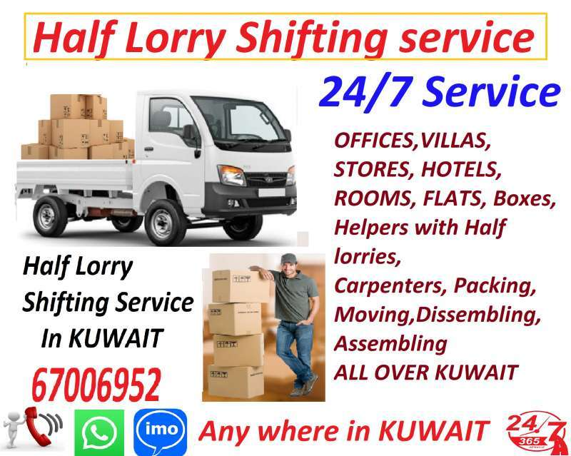 half-lorry-transport-247-at-any-timehome-to-home-67006952-service-available-kuwait