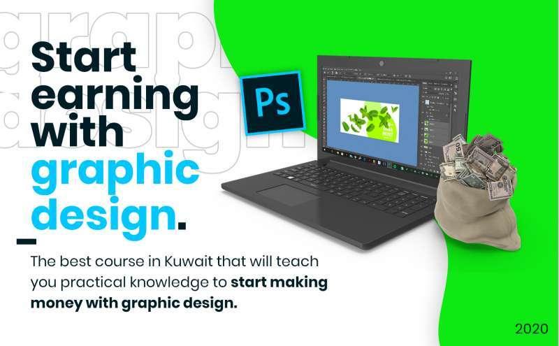 the-best-graphic-designing-course-in-kuwait-kuwait
