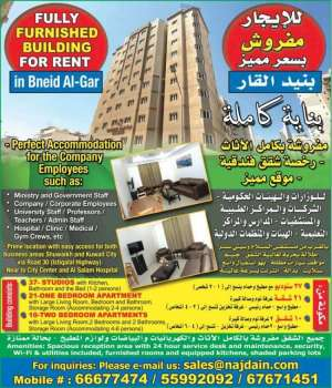 Service Apartments in kuwait