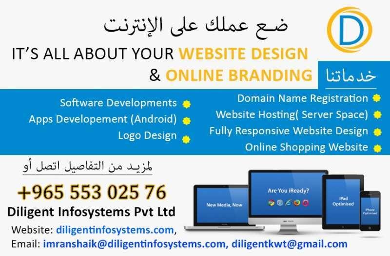 website-designing-kuwait
