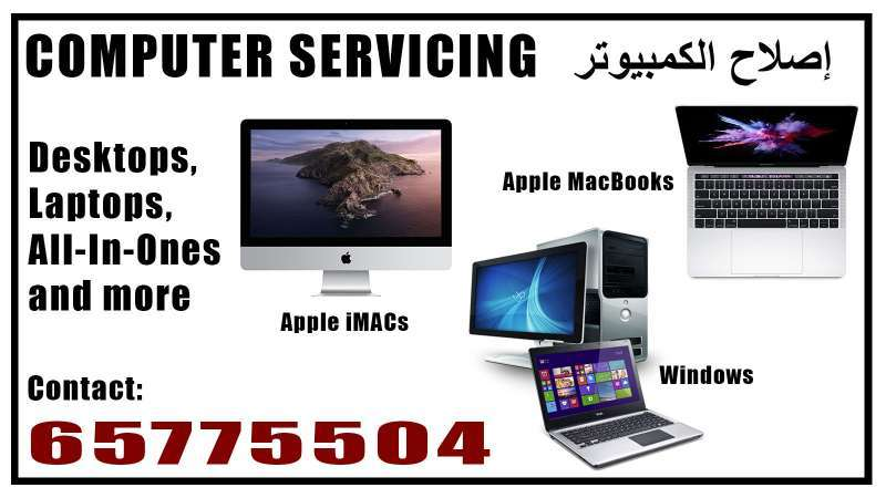 pc-laptop-repair-kuwait