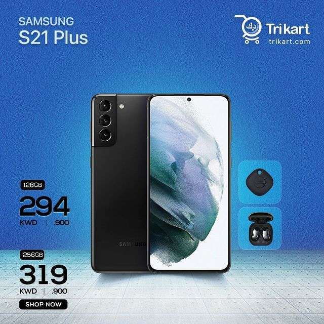 buy-samsung-galaxy-s21-plus-price-in-kuwait--trikart-kuwait