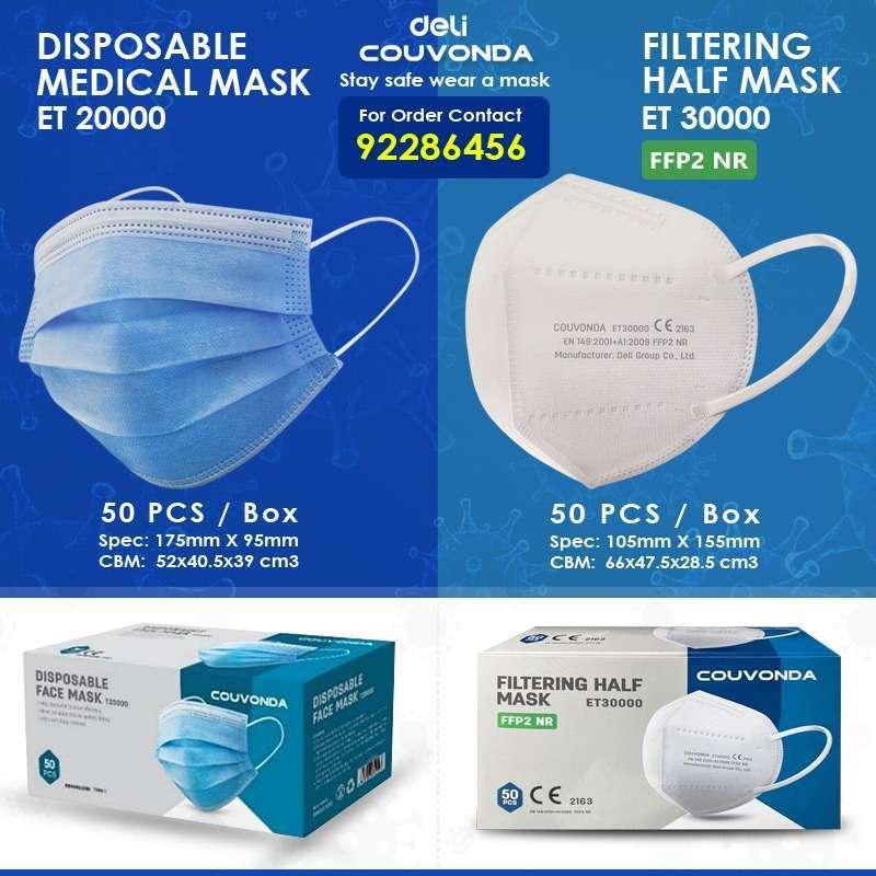 -disposable-medical-mask-et-20000--filtering-half-mask-et-30000-kuwait