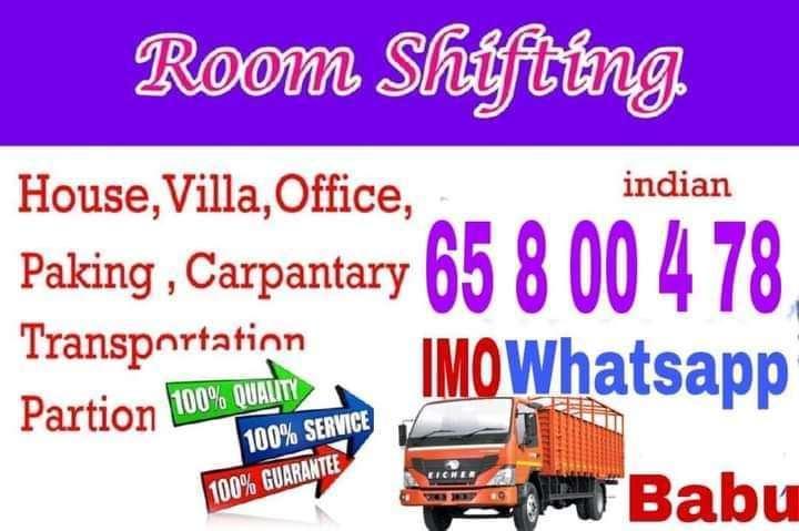 babu-packers-and-movers-65800478-kuwait