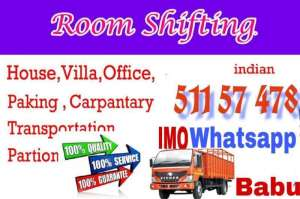 best-shifting-service-5-1-1-5-7-4-7-8-3 in kuwait