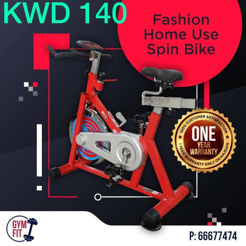 gym-machine-for-sale-kuwait