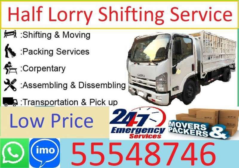 indian-shipting-service-in-kuwait-55548746-1-kuwait