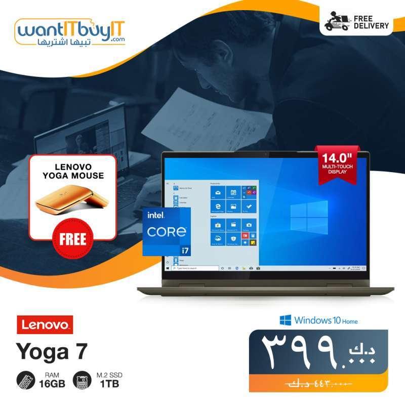 lenovo-yoga-7-laptop-kuwait