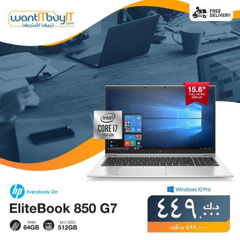 hp-elitebook-850-g7-laptop-kuwait