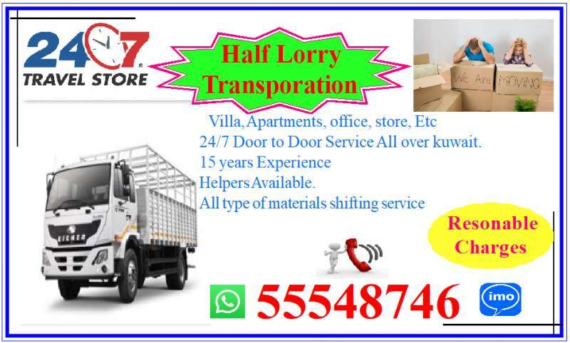 a-to-z-peakars-movars-shipting-service-half-lorry-service-available-55548746-2-kuwait