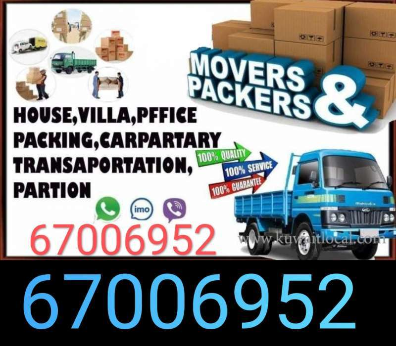 professional-shipting-service-packing-and-moving-service-67006952-5-kuwait