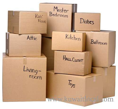 if-you-want-packers-and-movers-in-any-time-call-us-60946474-kuwait