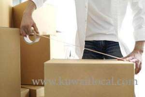 If You Want Packers And Movers In Any Time Call Us 60946474 in kuwait