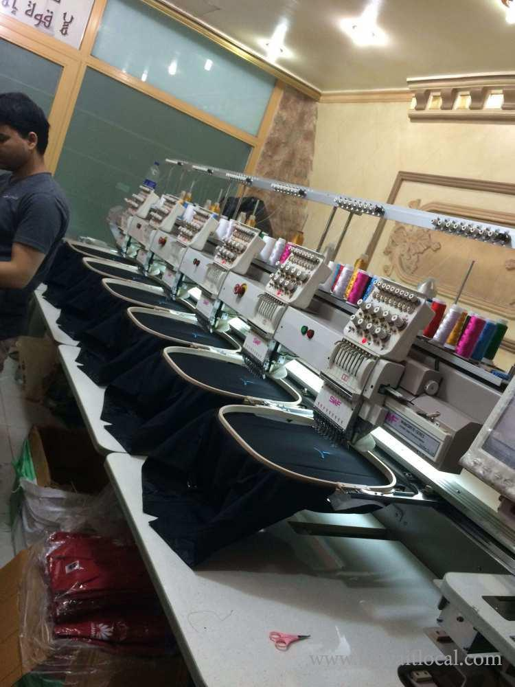 EMBROIDERY-CENTER-kuwait