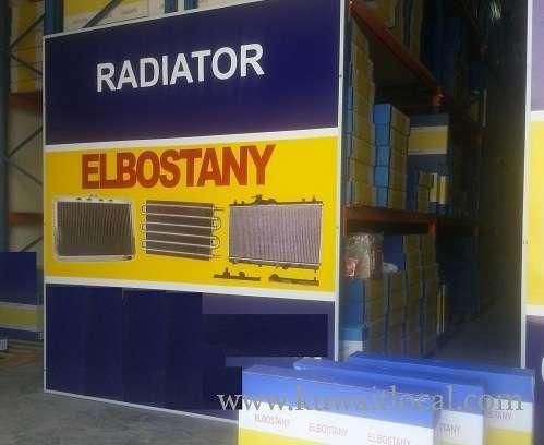 car-radiator-in-kuwait-elbostany-radiator-kuwait