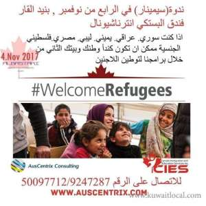 Canadian Immigration Festival in kuwait