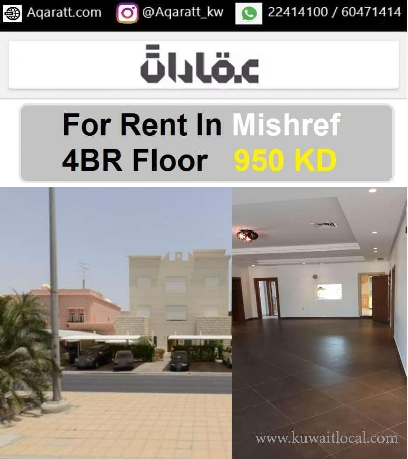 fantastic-new-4br-2nd-floor-for-rent-in-mishref-for-foreigners-westerns-only-aqarattn-22414100-kuwait